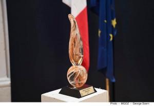GSA 2018 Trophy